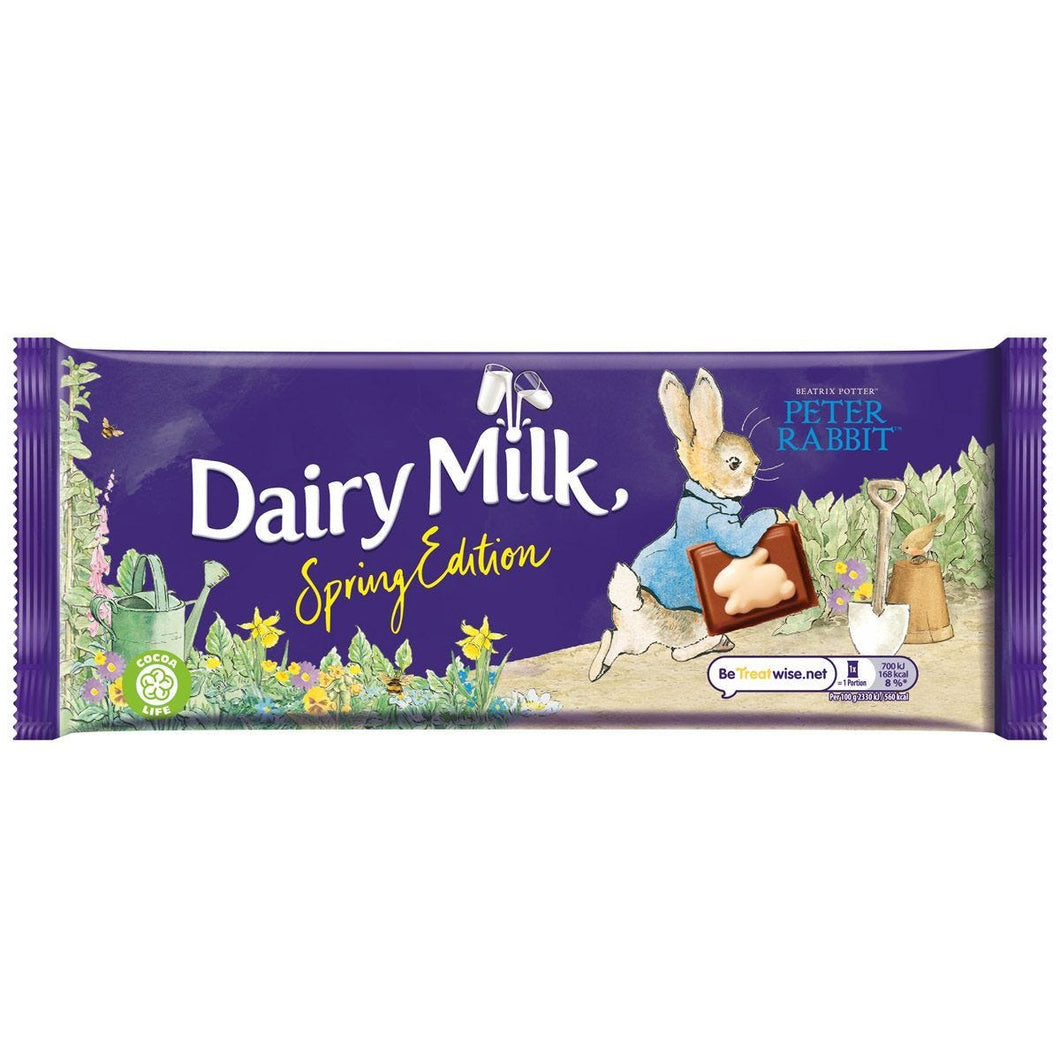 Cadbury Dairy Milk Easter Bar 100g - FRAGILE