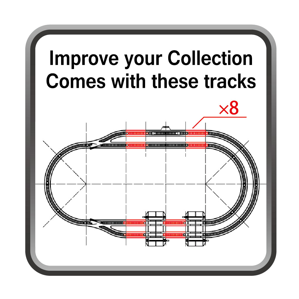 Straight half size train track – Gray / Track No. 4