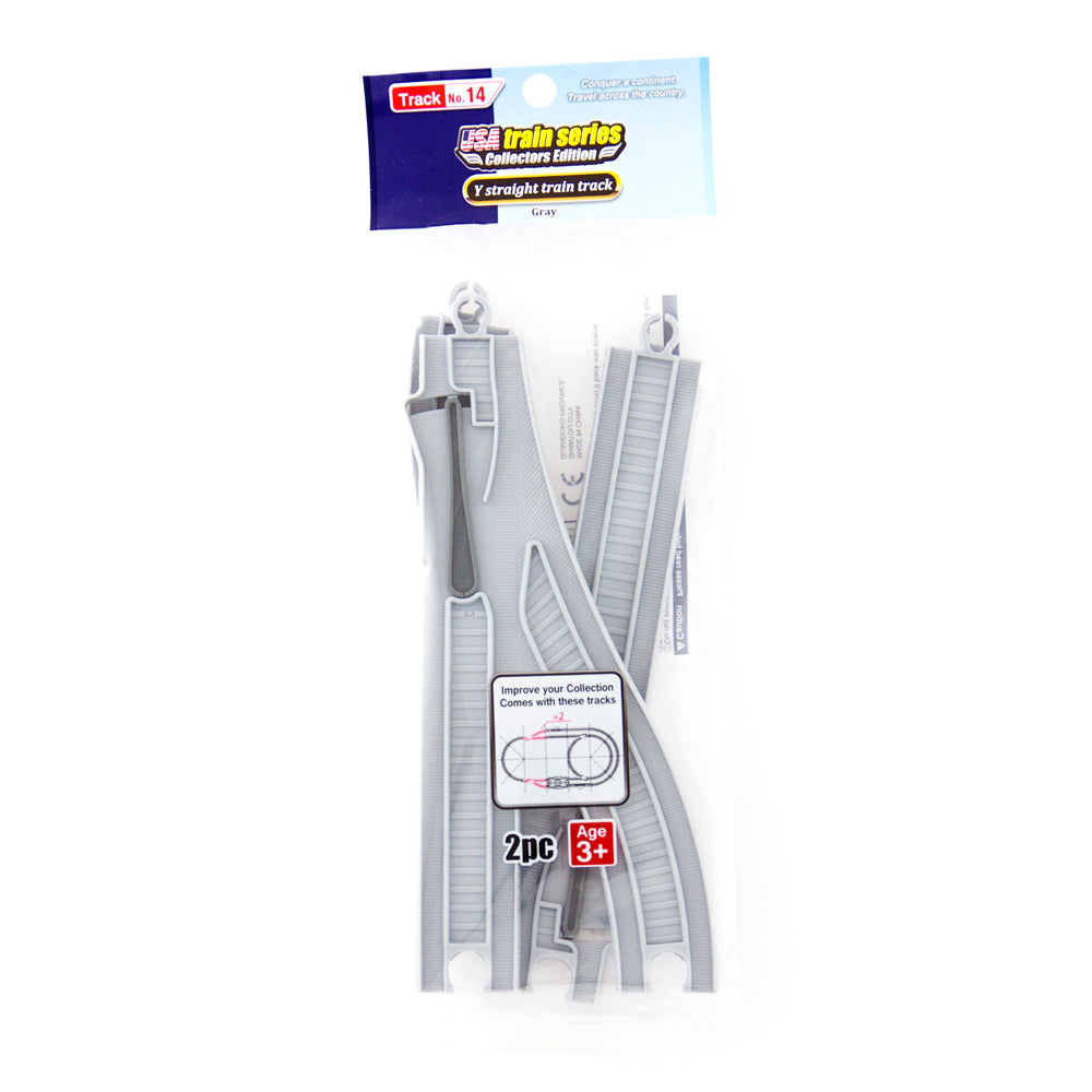 Y-shaped Straight Train Track - Gray / Track No. 14