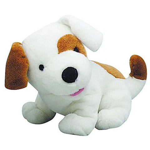 Look Whos Talking Dog Plush Dog Toy 6 Inch
