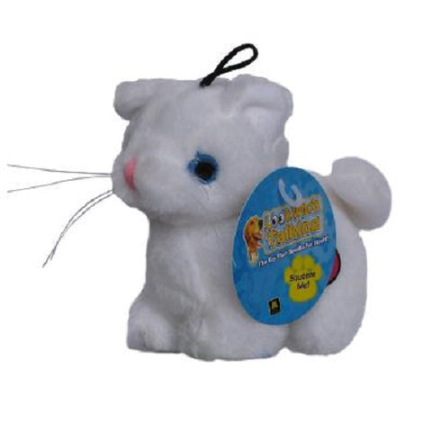 Look Whos Talking Cat Plush Dog Toy 6 Inch