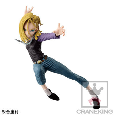 Dragon Ball Super Banpresto Figure Colosseum 6 Vol 3 - Android No. 18