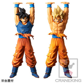 Dragon Ball Super Give Me Energy Spirit Bomb SPECIAL Shirted or Shirtless