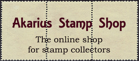 Akarius Stamp Shop