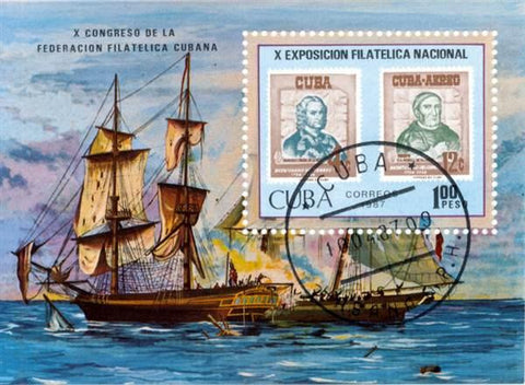 Cuba 10th National Stamp Exhibition