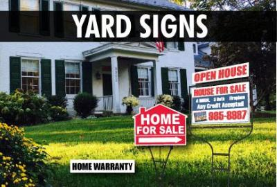 Realtor Yard Signs