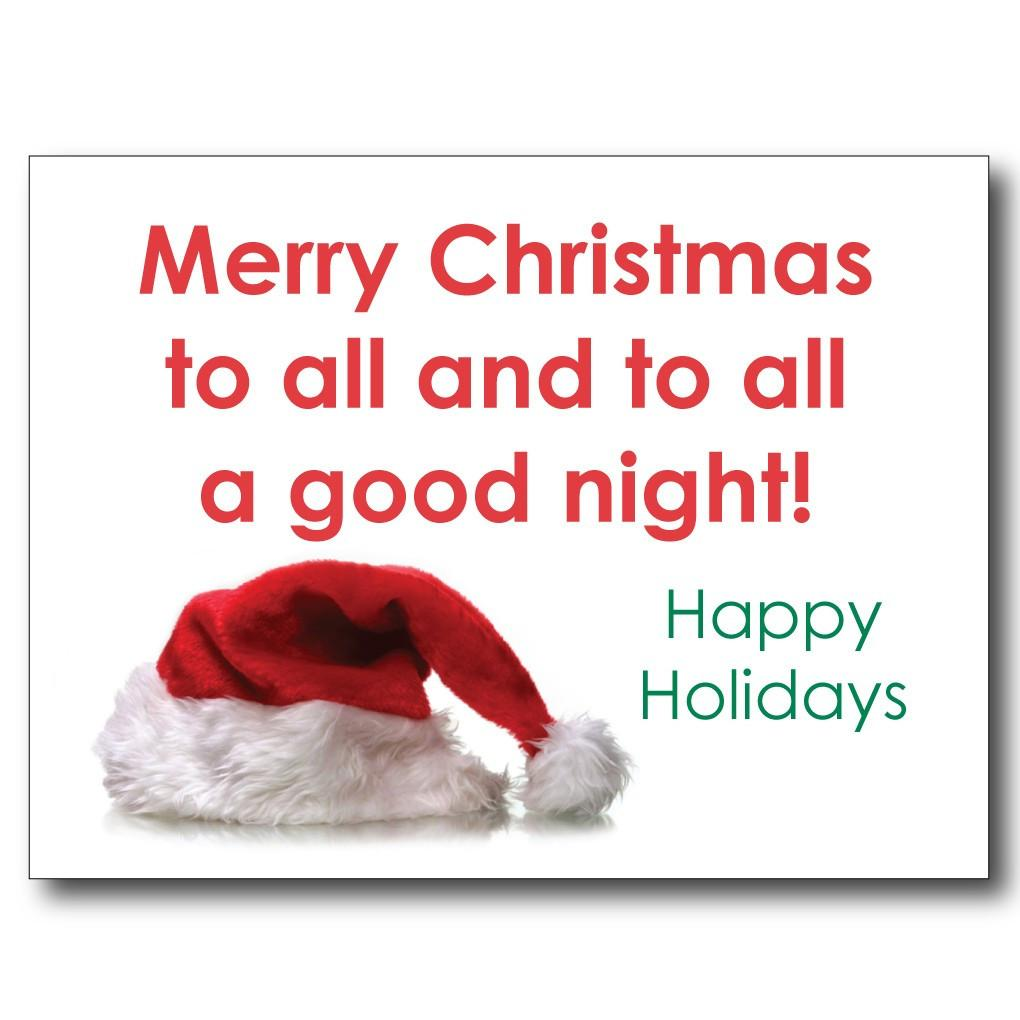 Merry Christmas to All and to All a Good Night! Christmas Lawn Sign Display - FREE SHIPPING