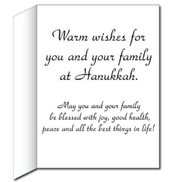the inside of a Hanukkah greeting card