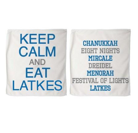Keep Calm and Eat Latkes 11x18 Hanukkah Kitchen Towels Set