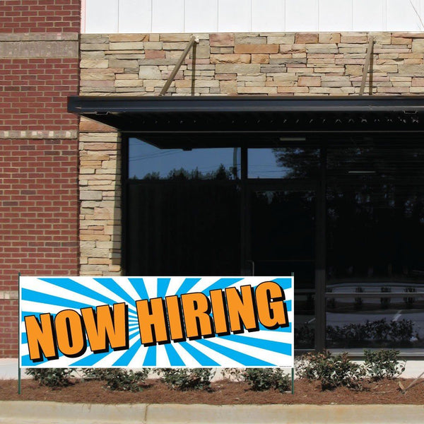 Now Hiring Vinyl Banner with Grommets