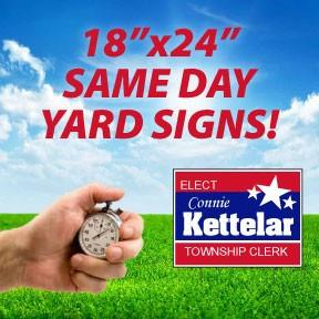 A custom printed yard sign being advertised for same day delivery