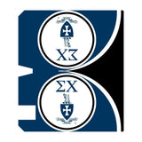 Sigma Chi Magnetic Mailbox Cover - Design 4