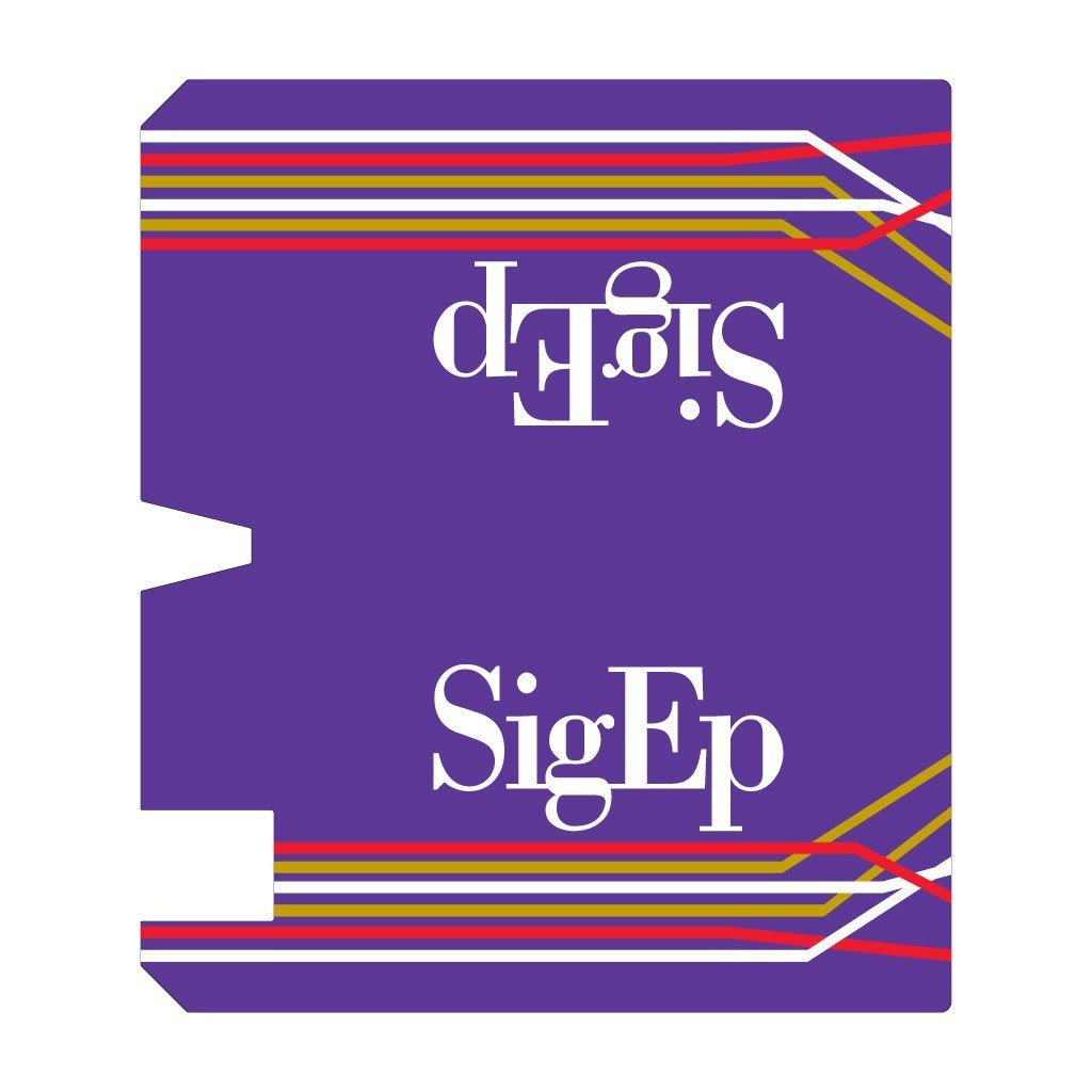 Sigma Phi Epsilon Magnetic Mailbox Cover - Design 2