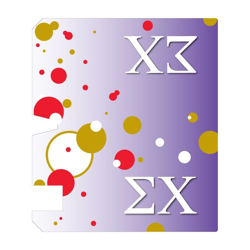 Sigma Phi Epsilon Magnetic Mailbox Cover - Design 3