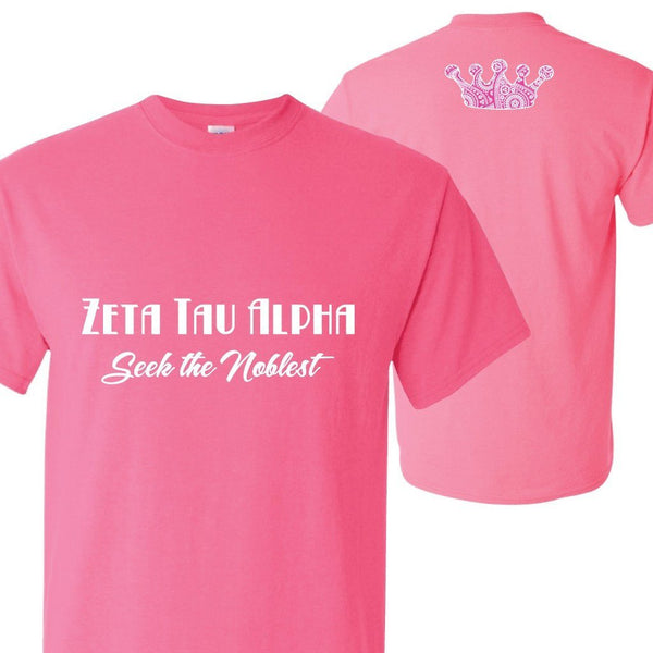 "Zeta Tau Alpha ""Seek the Noblest"" Standard T-Shirt "" White, Jade dome,"