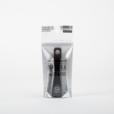 Travel Toothbrush, brown
