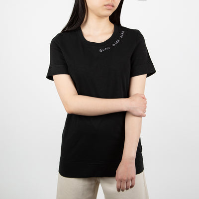 """Blah Blah Blah"" T-shirt, black"