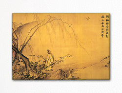 Walking on Path in Spring by Ma Yuan Fridge Magnet