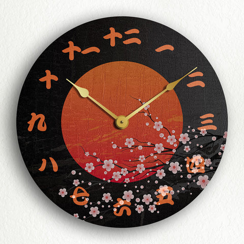 "Japan Cherry Blossoms with Rising Sun Kanji Numerals 12"" Silent Wall Clock"