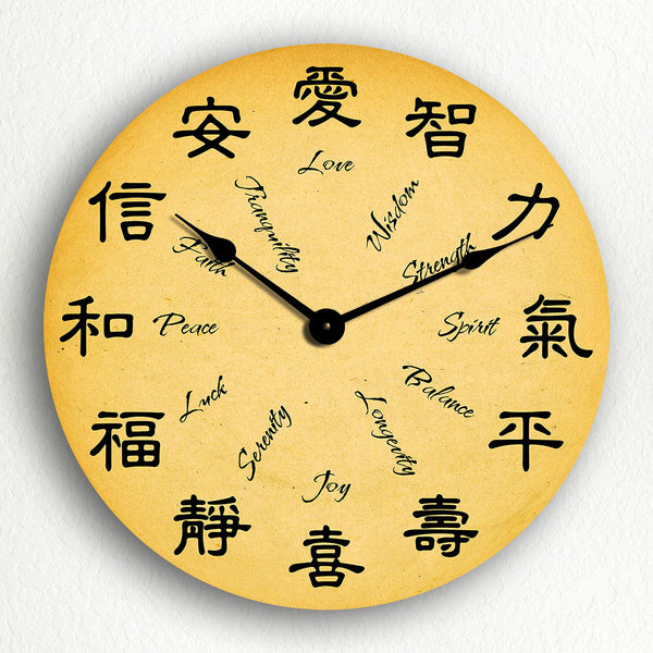"Chinese Characters Popular Themes 12"" Silent Wall Clock"
