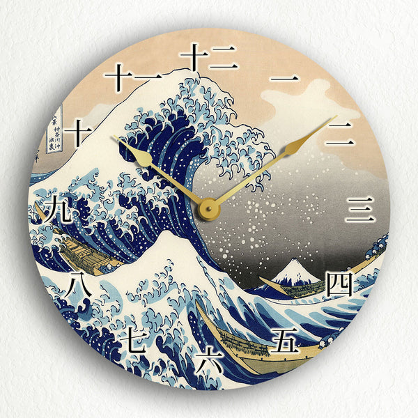"The Great Wave off Kanagawa Hokusai Woodblock 12"" Silent Wall Clock"