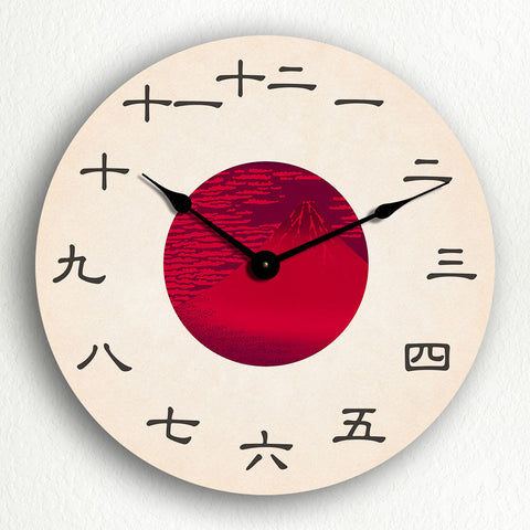"Flag of Japan Japanese Flag 12"" Silent Wall Clock"