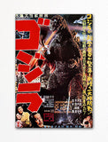 Godzilla Movie Poster Fridge Magnet