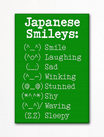 Japanese Smileys Fridge Magnet