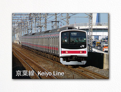 Keiyo Line Japanese Commuter Train Fridge Magnet