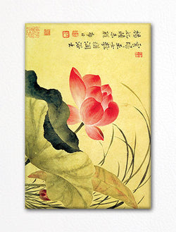 Yun Shouping Lotus Flower Fridge Magnet