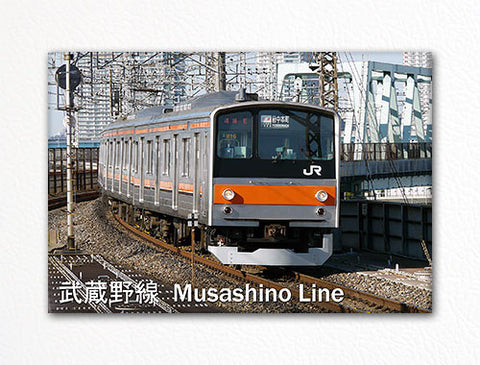 Musashino Line Japanese Commuter Train Fridge Magnet