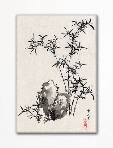 Rock and Bamboo in Garden Japanese Ink Drawing Fridge Magnet