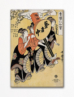 Small Festival Lantern Woodblock Print Fridge Magnet
