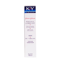 KY Oil Lubricant for Sex Anal or  Vaginal Lubrication - Lubricating Grease  For Couples Male And Female