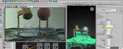 nDynamics and nParticles in Maya Course