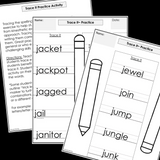 Modified Spelling Activities || Featuring 'j' Words || 4th Grade