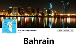 ShopO Country Deed for Bahrain