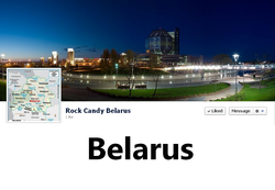 ShopO Country Deed for Belarus