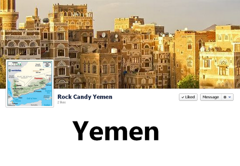 ShopO Country Deed for Yemen