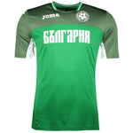 BULGARIA F.F. GREEN S/S - ITA Sports Shop
