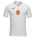 Bulgaria Home Jersey 2018/20 - ITA Sports Shop