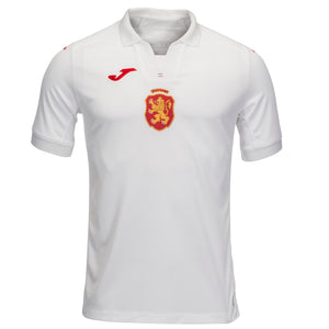 save off 79ac6 12725 Bulgaria Home Jersey 2018/20