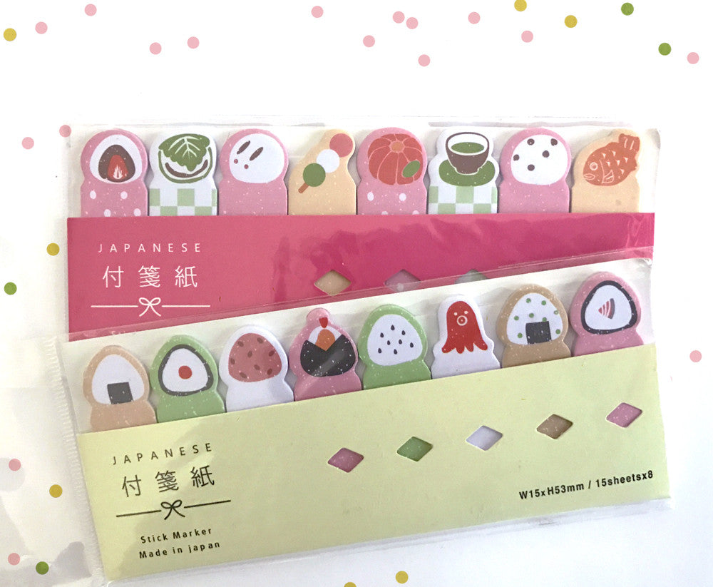 Japanese Food Theme Sticky Notes