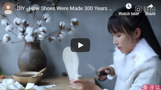 How Shoes Were Made 300 Years Ago In China