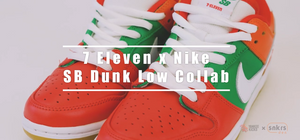 7-Eleven x Nike SB Dunk Low 2020 FIRST look and EXCLUSIVE unboxing