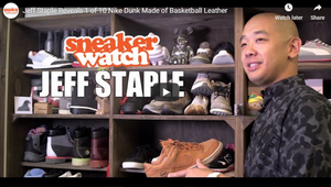 Jeff Staple Reveals 1 of 10 Nike Dunk Made of Basketball Leather