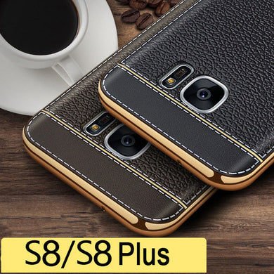 Phone Case - Luxury Leather 360 Degree Shockproof Cover For Samsung S8/S8 Plus