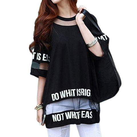 Do What is Right Not What is Easy Mesh Half Sleeve T-Shirt