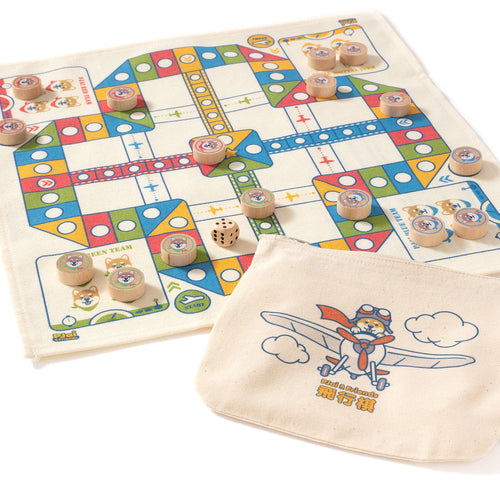 (AA387) Aeroplane Chess with Pouch