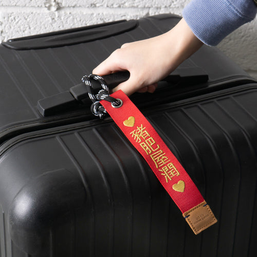 CNY Limited Edition - Make Your Own Message Luggage Tag - Gold Vertical Words (EMA005)